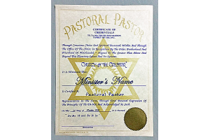 P.P. Certificate Replacement